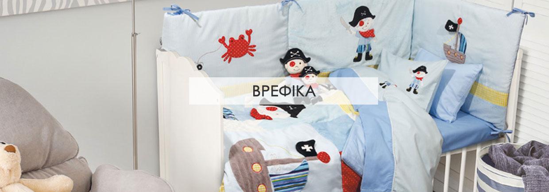 brefika-19