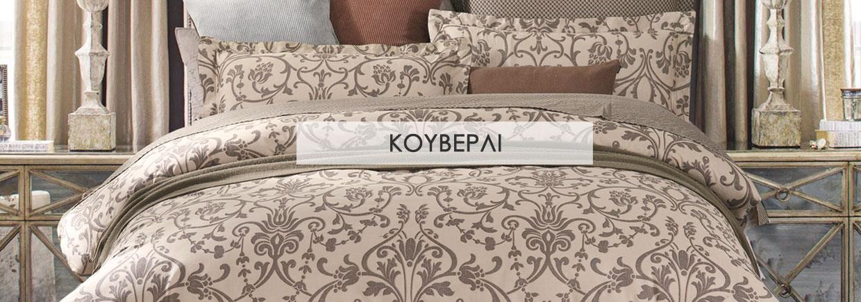 kouverli-19