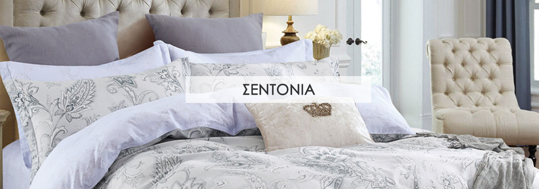 sentonia-19