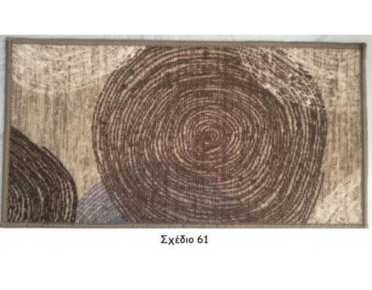 Χαλί 100x160, Pyramis 61, VsHome