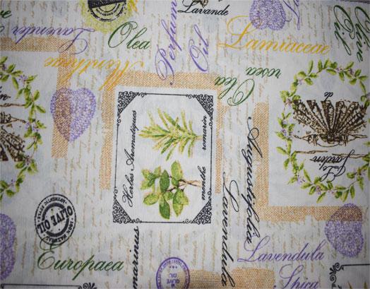 Τραπεζομάντηλο 140X140, Σχέδιο Arles 301, Συσκευασία 10 Τεμαχίων, VsHome