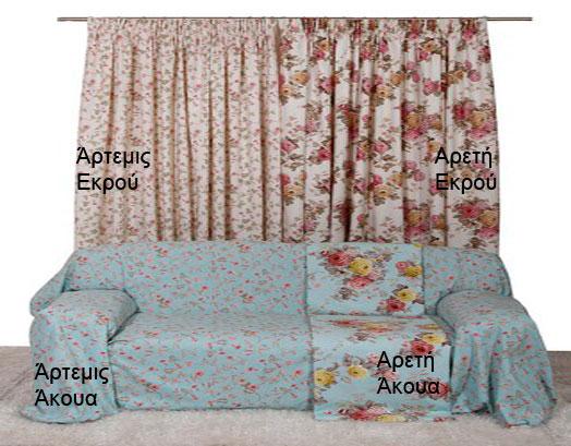 Ύφασμα, Άρτεμις, Viopros