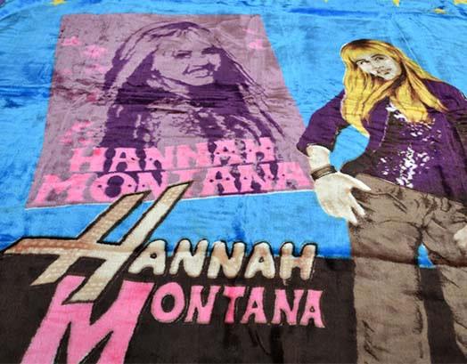 Κουβέρτα Μονή, Hanna Montana, VsHome
