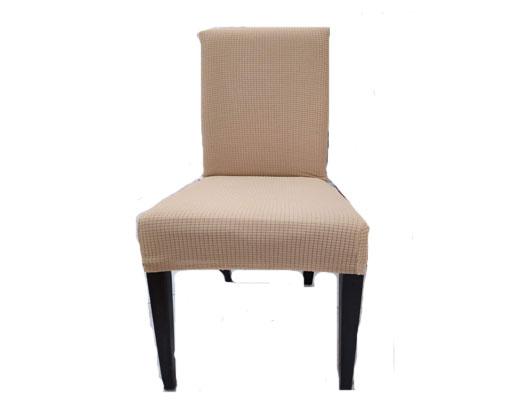 Κάλυμμα Καρέκλας, Ελαστικό Χωρίς Βολάν, VsHome