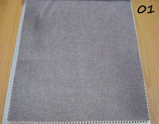 Ύφασμα, Polyester Reina 9500, VsHome