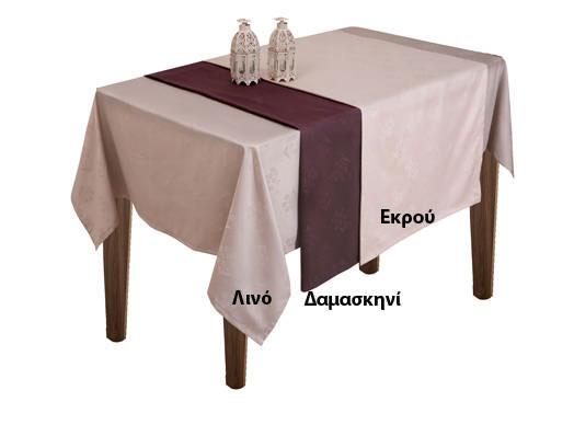 Τραπεζομάντηλο Ζακάρ 150Χ180, Ολυμπία, Viopros