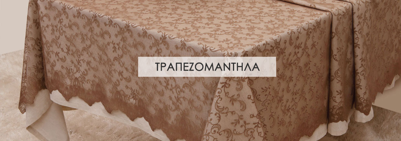 trapezomantila-19